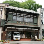 震災前の武山米店